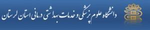 آغاز بهکار دستگاه پیشرفته «لاپاروسکوپی» در بیمارستان شهید رحیمی خرمآباد/ این دستگاه در دنیا و کشور بینظیر است