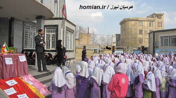 کلاس آموزشی زیست محیطی در یکی از مدارس دخترانه کوهدشت برگزارشد