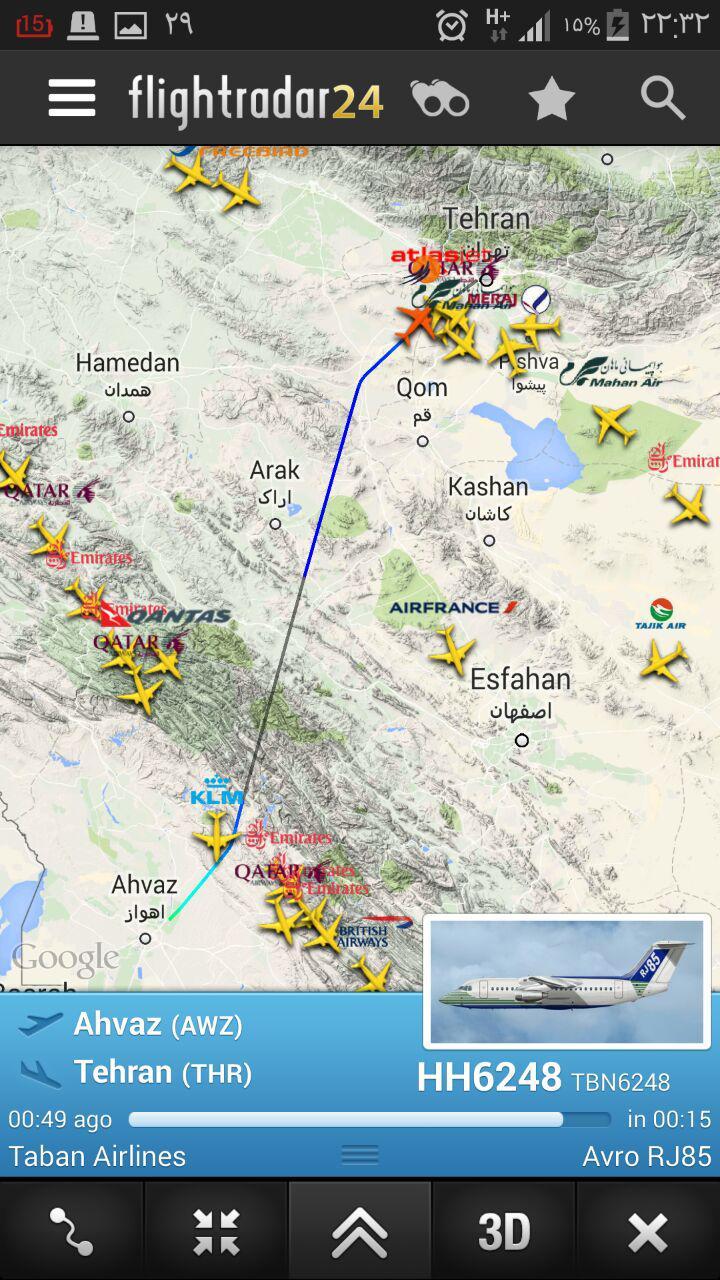 پرواز هواپیمای اختصاصی «لرستان» در خطوط هوایی «غیر لرستان»/ پاسخ مدیر فرودگاه خرمآباد به هومیاننیوز