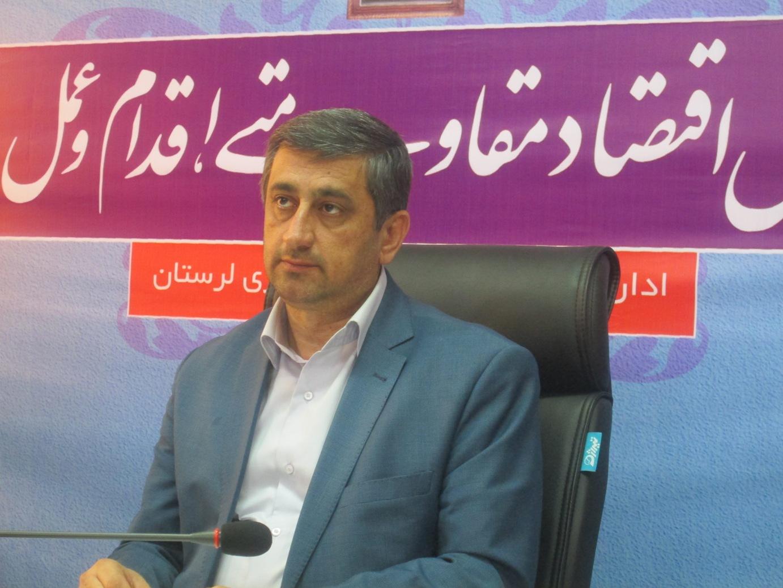 همایش فرمانداران استان لرستان/معاون سیاسی استاندار از عملکرد سه سالهی بازوند دفاع کرد