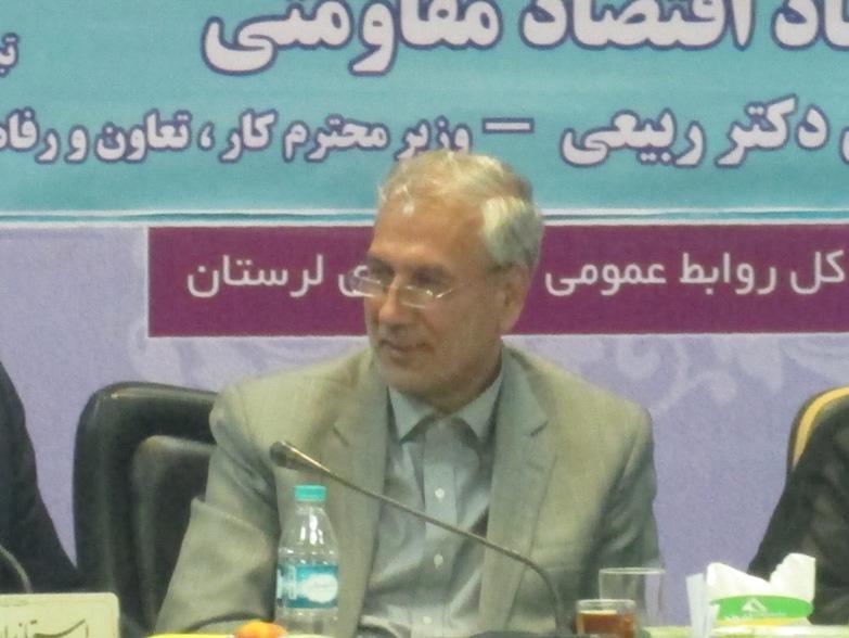 اصول رفتاری دولت تدبیر از زبان «عباد» خطاب به مدیران لرستان