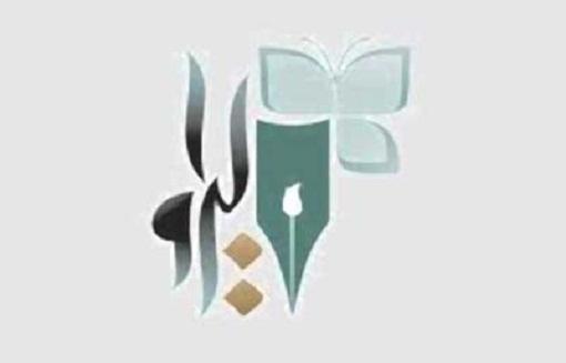 رقابت ادبی «لیراو» به خرمآباد میآید/ آثار ارسالی در مرحلهی بررسی
