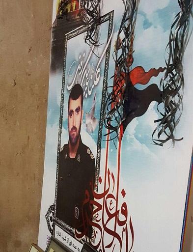 دیدار با خانواده ی شهید مدافع حرم در کوهدشت