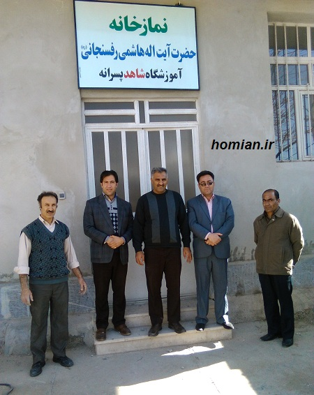 نمازخانه ی مدرسه ی راهنمایی شاهد کوهدشت به نام آیت الله رفسنجانی مزین شد