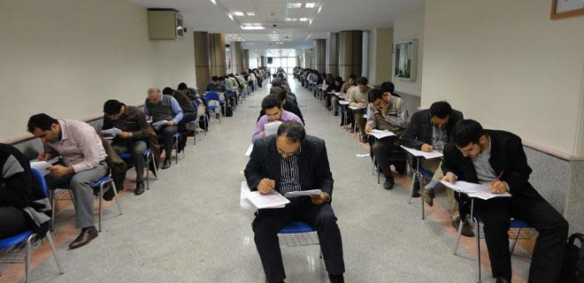 برگزاری یازدهمین آزمون MSRT دانشگاه لرستان