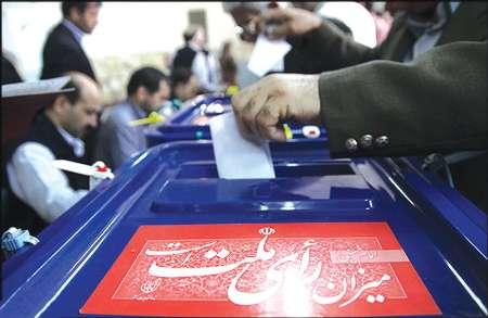 نتایج اولیه شمارش آراء انتخابات ریاستجمهوری و پیروزی دوباره تدبیر و امید