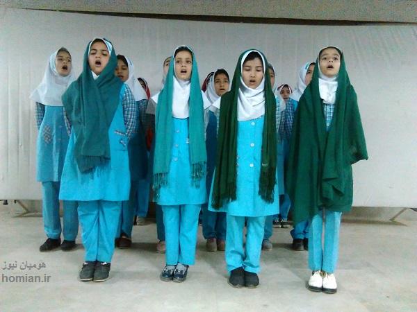 گزارش تصویری از مسابقات سرود دانش آموزان ابتدایی دخترانه ی کوهدشت / پایین بودن کمیت و کیفیت