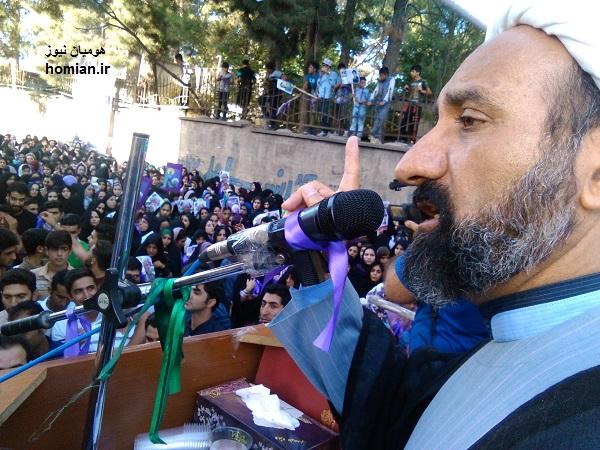تصاویر همایش حامیان دکتر روحانی در کوهدشت