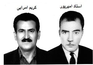 ای جناب شهردار کوهدشت / نامه ی سرگشاده ی اسداله امیرپور امرایی برای شهردار پیش از انقلاب کوهدشت