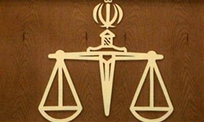 انفصال از خدمت سه قاضی در لرستان