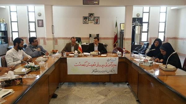 نشست خبری مدیر آموزش و پرورش کوهدشت با اهالی رسانه / به مناسبت روز خبرنگار