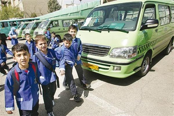 نرخ سرویس مدارس بر اساس مصوبه شورای شهر است/ خانوادهها دقت کنند