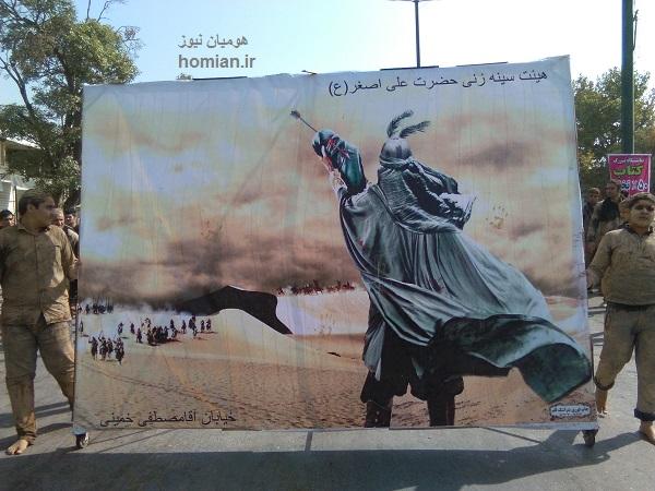 گزارش تصویری عاشورای حسینی در کوهدشت
