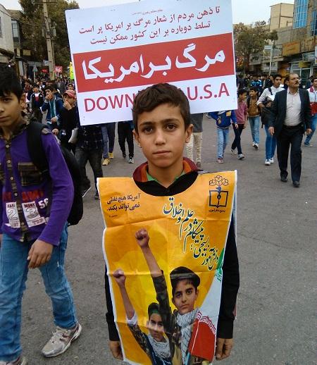 رفیعیان: آمریکا خوی تجاوزگری را کنار بگذارد / تصاویر راهپیمایی ۱۳ آبان کوهدشت