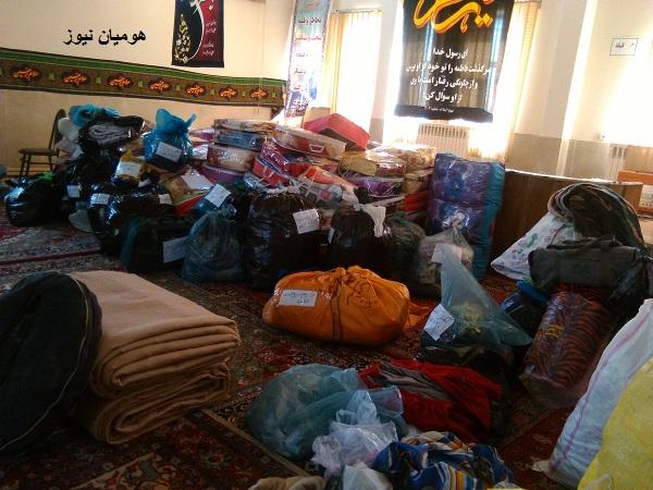 جمع آوری کمک های بهزیستی کوهدشت برای زلزله زدگان آن سوی سیمره / درود بر غیرت لرستان